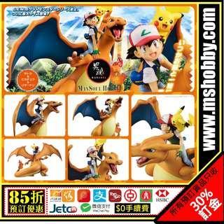 男魂 85折預訂 團購 6-7月 可順豐 日版 比卡超 噴火龍 小智 寵物小精靈 Megahouse G.E.M. Series Pokemon Satoshi & Pikachu & Charizard Figure 玩具 模型 首辦