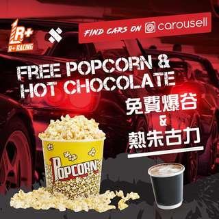熱朱古力 & 爆谷換領 Hot Chocolate & Popcorn Redemption @ R+ x Carousell