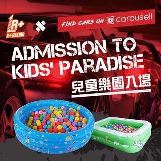 兒童樂園入場 Kids' Paradise @ R+ x Carousell