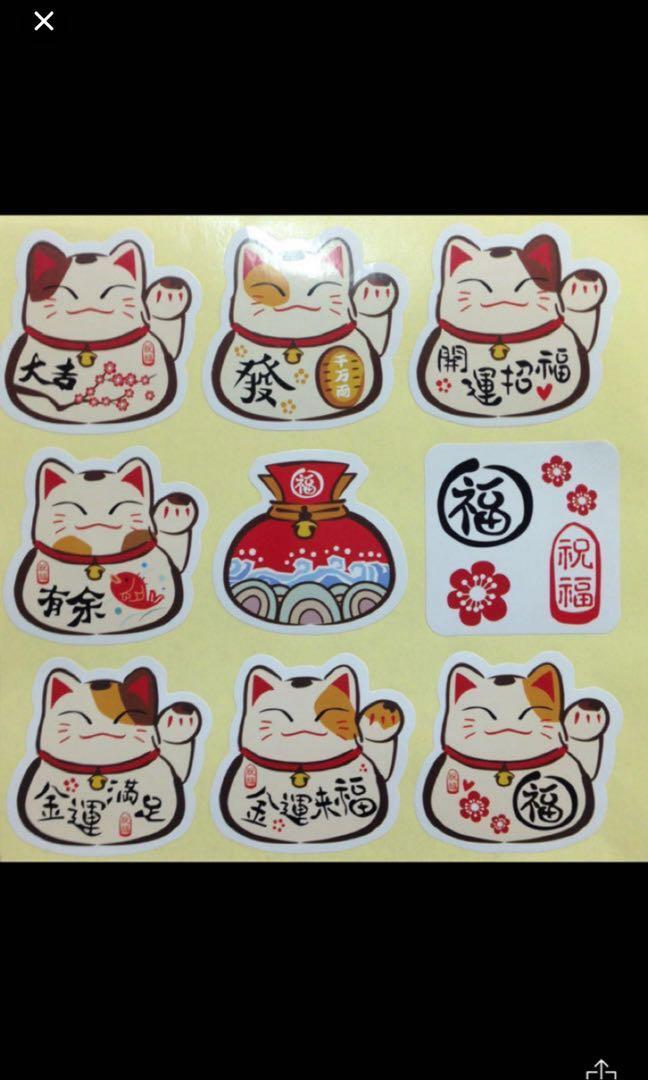 Fortune cat sealing sticker cny