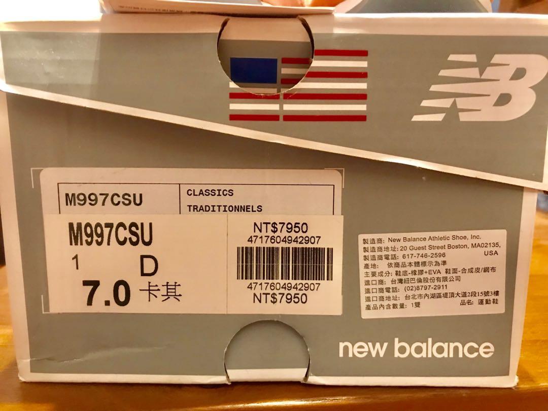 New balance 997卡其 美國製