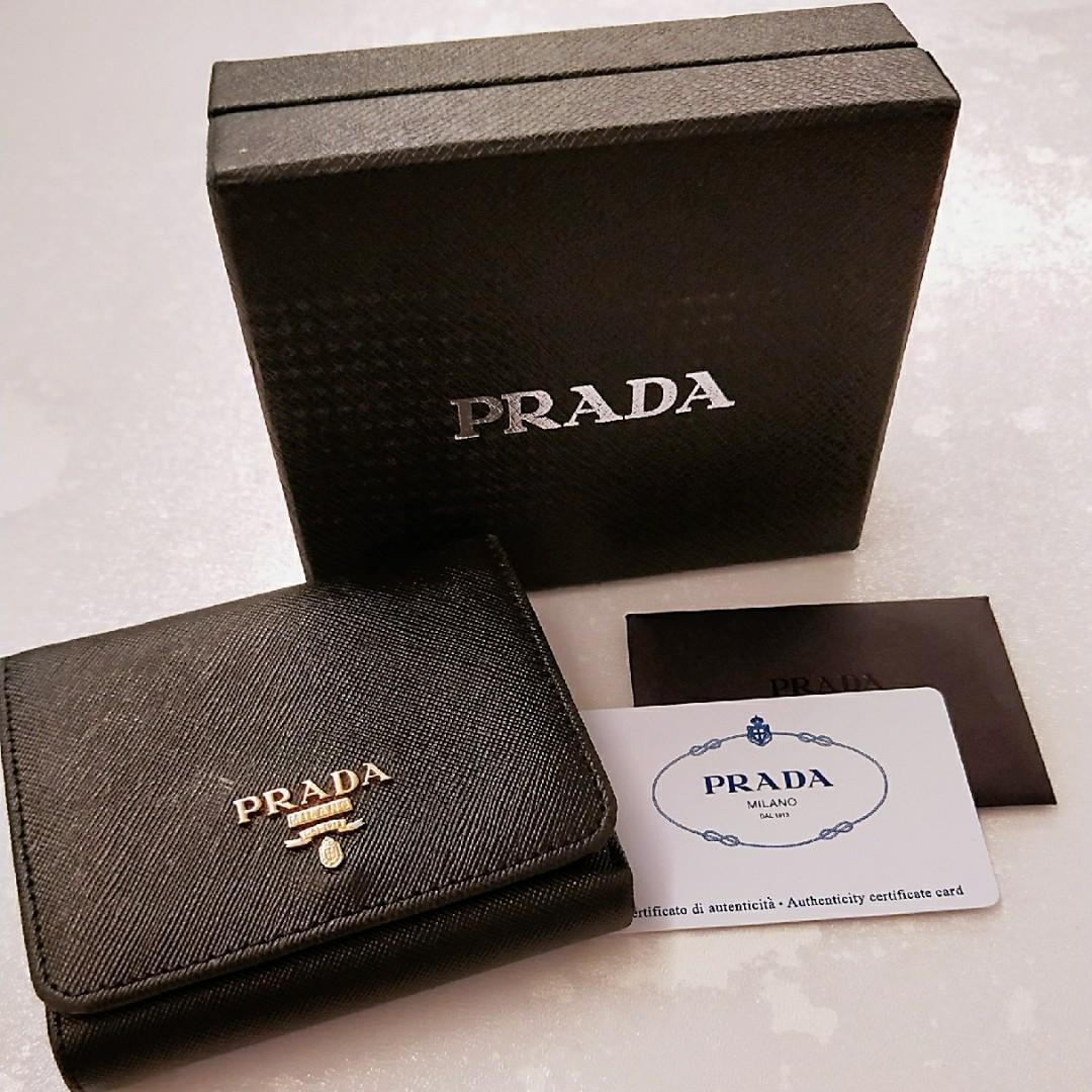 quality design 100% authenticated top-rated genuine Prada tri-fold short wallet in black saffiano leather ...