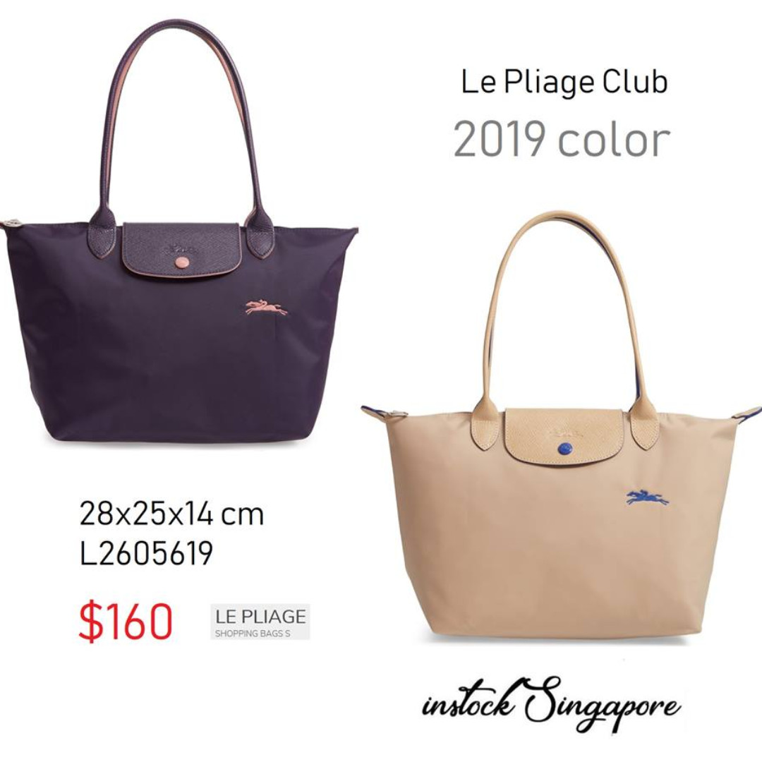 READY STOCK authentic new Longchamp LE PLIAGE CLUB limited edition ... 5b5fda3eaf0d5