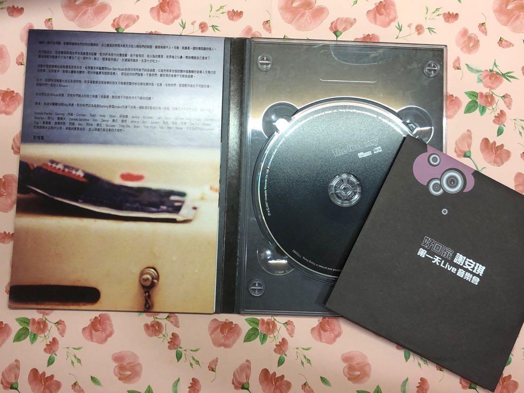 罕!謝安琪<The First Day>CD+DVD版本
