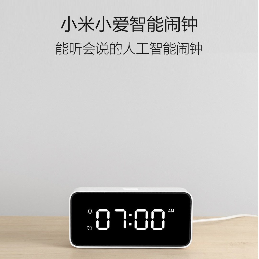 Smart Alarm Clock >> Xiaomi Smart Alarm Clock Electronics Others On Carousell