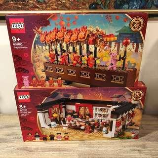 *Bundle* MISB Lego 80101 80102 Chinese New Year Eve Dinner & Chinese New Year Dragon Dance