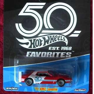 '71 AMC Javelin from the 50th Anniversary Favourites Series