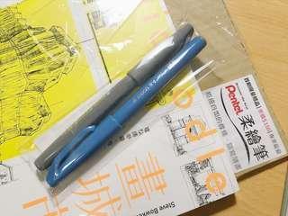 🚚 Pentel 筆touch 柔繪筆 有鈍色和露草 此賣場為兩隻價錢
