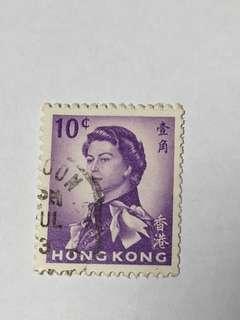 Hongkong stamp