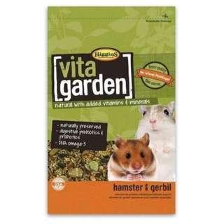 Higgins Vita Garden Imported Hamster Food 210g