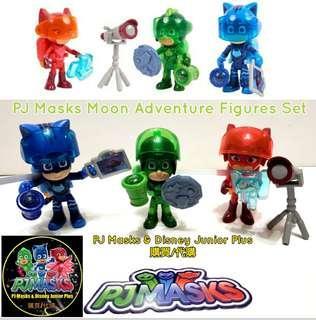 PJ Masks Moon Adventure Figure Set ( 3set of Characters)