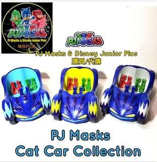 PJ Masks Cat Car Collection ( 3 Special Cat Car Included)