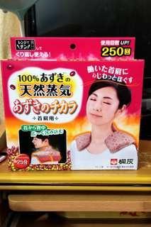 日本桐灰天然紅豆蒸汽肩頸墊Japan Tong ash natural red bean steam shoulder neck pad