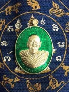 Thai amulet Lp pong be 2557