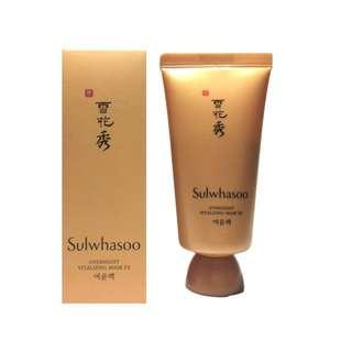 ✨INSTOCK! Sulwhasoo Overnight Vitalizing Mask Ex 30ml