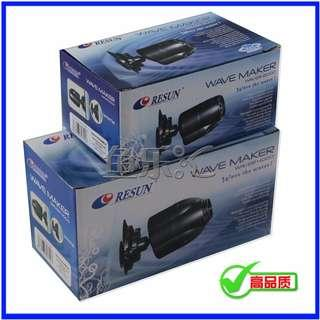 CNY SALES!!  Resun Waver 2000/ 4000 Compact Wave Maker For Fish Tank