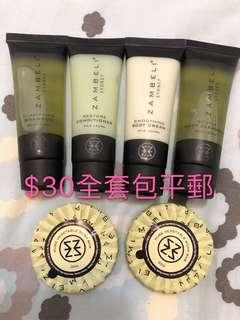 澳洲 ZAMBELI SYDNEY body care travel set