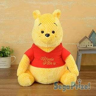 Japan Winnie The Pooh Fabric Collection Soft Plush Toy