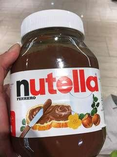 Nutella 🇮🇹 imported 0.95kg
