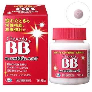 【01/30~02/13出國,暫停出貨】🇯🇵日本境內版~Chocola BB(俏正美):紅瓶Royal T(168錠)/💕