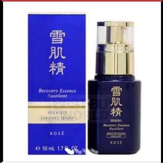 $162 KOSE Sekkisei Recovery Essence Excellent Enriched Serum ( Left 2 Boxes)  50ml