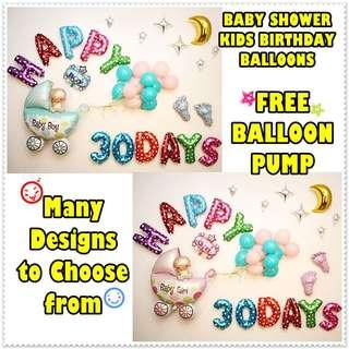 Baby Shower Kids Birthday Party Foil Balloons Set
