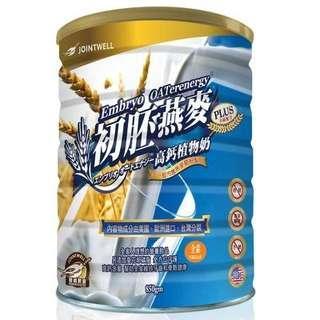 🚚 壯士維初胚燕麥高鈣植物奶