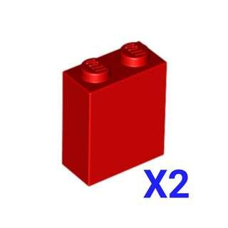 Lego Brick 1x2x2 Red 2pc