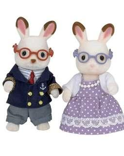 🚚 BN Sylvanian families/ Calico Critters Chocolate Rabbit Grandparents (Special edition)
