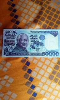 Uang kertas kuno 50rb..very good condition