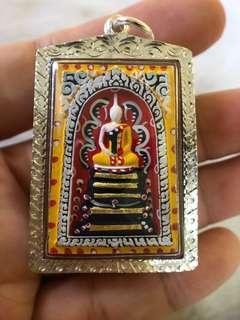 Thai Amulet - lp koon 2537 somdej