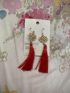 H & M Red Earrings