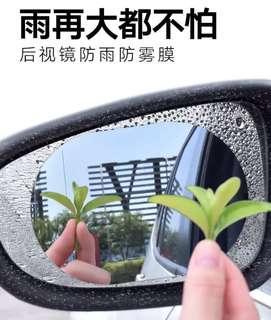 🚚 汽機車後視鏡防霧貼片