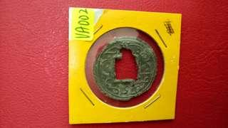 Old Antique Coin #B003