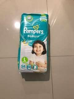 Pampers Diaper (Tape) L Size