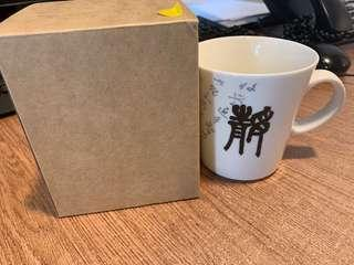 """Brand new with box with the word """"quiet"""" 靜"""