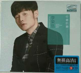 [Music Empire] 李荣浩 - 《你要的爱》新歌 + 精选 ‖ Li Ronghao Greatest Hits Audiophile CD Album