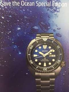 Seiko Prospex Save the Ocean Turtle Special Edition 2019 model SBDY027