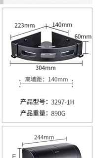 Toilet Accessory tray Black x 2