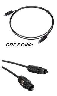 OD2.2 Optical Fiber Cable Digital Audio Lead Toslink SPDIF Sky 5M