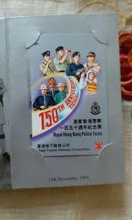 地鐵紀念票,警察150週年紀紀念票