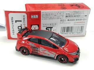 Tomica Civic Type R tomica event model No.1