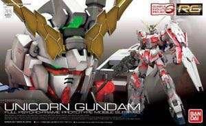 RG 25 Unicorn Gundam