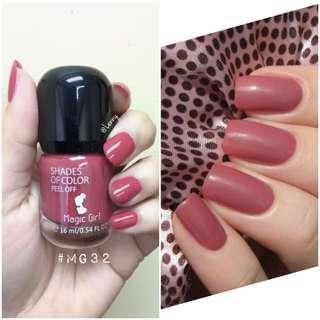 Peel Off Nail Polish #MG32