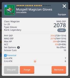 Maplestory M Legendary Magician Glove W Emblem A2Z