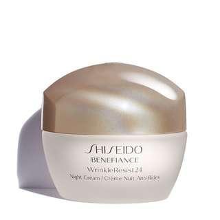全新 資生堂 24小時抗皺晚霜(50 ml) Shiseido Benefiance WrinkleResist24 night cream