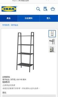 Ikea 層架組合