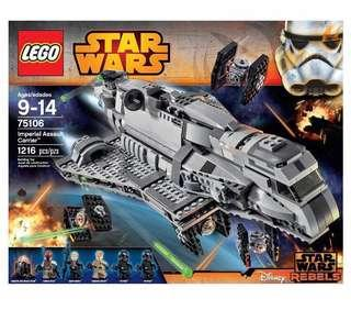 Lego Star Wars 75106 Imperial Assault Carrier 2015 1216 pcs