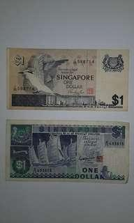 Singapore old note S$1