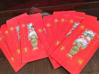 15 pcs Antique Isetan Ang Paw packets